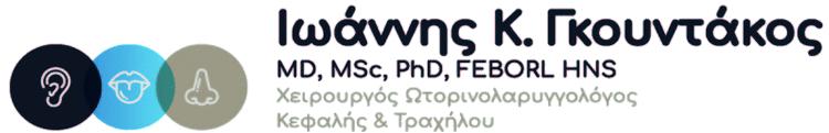 Ιωάννης Γκουντάκος ωρλ θεσσαλονίκη λογότυπο